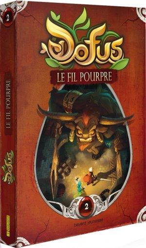 couverture, jaquette Dofus - Roman 2  (Bayard Éditions)