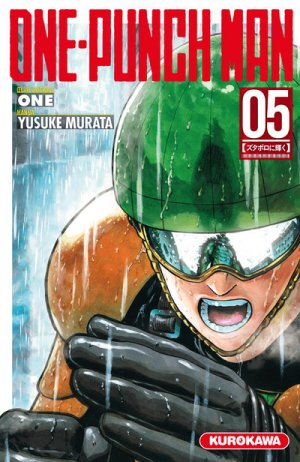 One-Punch Man 5 Simple