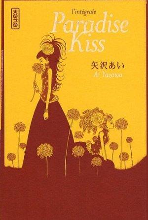 Paradise Kiss édition INTEGRALE NOUVELLE EDITION