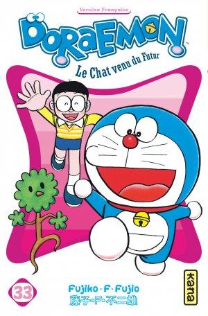 Doraemon  # 33