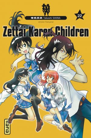 Zettai Karen Children # 22