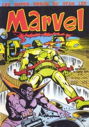 The Amazing Spider-Man # 4 Kiosque (1970 - 1971)