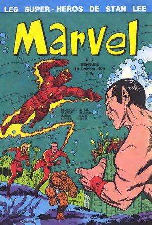 The Amazing Spider-Man # 7 Kiosque (1970 - 1971)