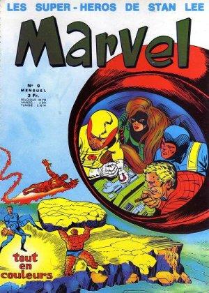 The Amazing Spider-Man # 9 Kiosque (1970 - 1971)