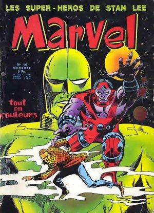 Fantastic Four # 10 Kiosque (1970 - 1971)