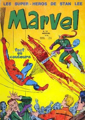 Fantastic Four # 12 Kiosque (1970 - 1971)