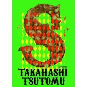 Takahashi Tsutomu Illustration édition simple