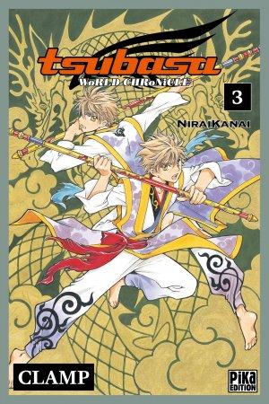 Tsubasa: WoRLD CHRoNiCLE #3