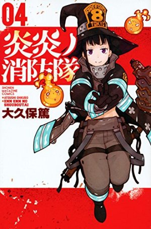 Fire force 4
