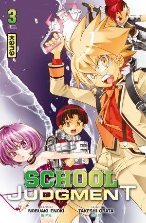 couverture, jaquette School Judgment 3  (kana)