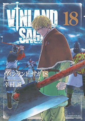 Vinland Saga # 18