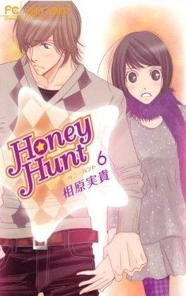 Honey Hunt 6 Manga