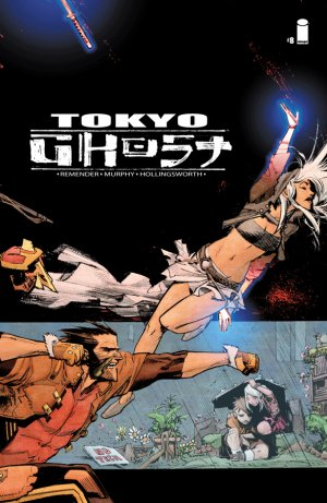 Tokyo Ghost # 8 Issues V1 (2015 - 2016)