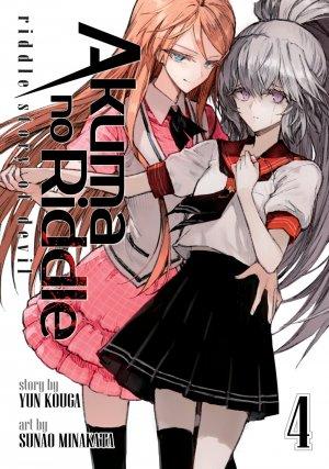 Akuma No Riddle Manga