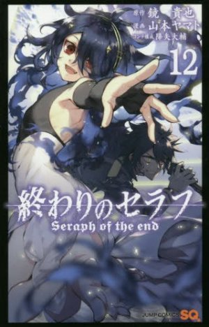 Seraph of the end # 12