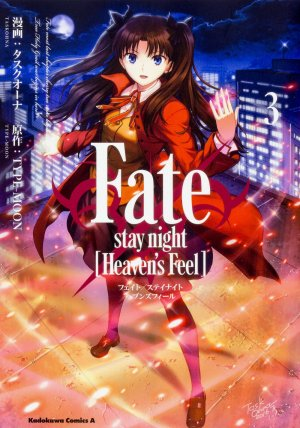 Fate/Stay Night - Heaven's Feel # 3