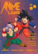 Animeland # 13