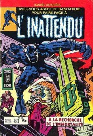Amazing Adult Fantasy # 15 Kiosque (1975 - 1980)