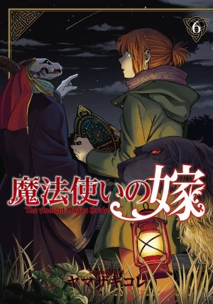 The Ancient Magus Bride # 6