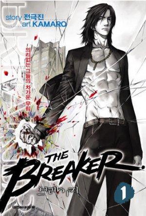 The Breaker édition Coréenne