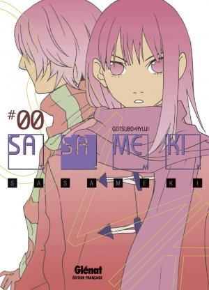 couverture, jaquette Sasameki   (Glénat Manga) Manga