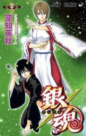 Gintama # 32