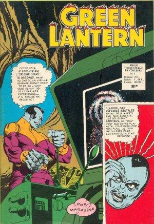 Green Lantern # 9 Kiosque (1972 - 1981)