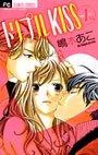 couverture, jaquette Triple Kiss 1  (Shogakukan)