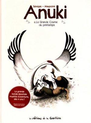 Anuki # 6