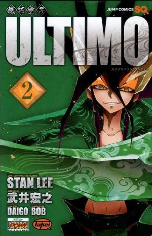couverture, jaquette Ultimo 2  (Shueisha)