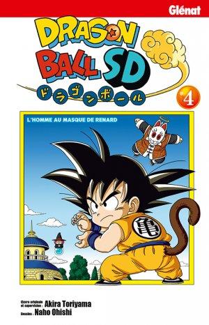 Dragon Ball SD # 4