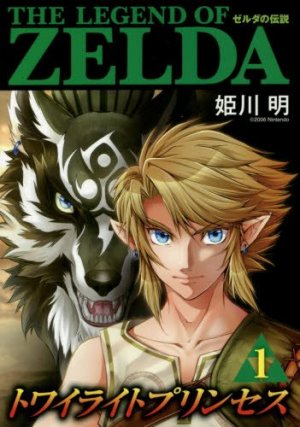 The Legend of Zelda - Twilight Princess édition Simple