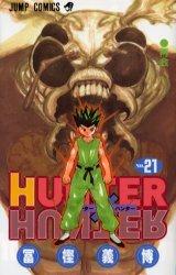 Hunter X Hunter # 21