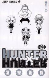 Hunter X Hunter # 23