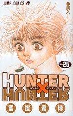 Hunter X Hunter # 25