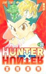 Hunter X Hunter # 26