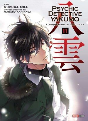 Psychic Detective Yakumo 11 Simple