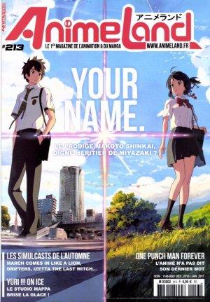 Animeland # 213