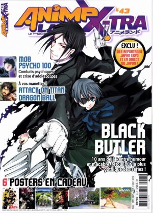 Animeland # 43