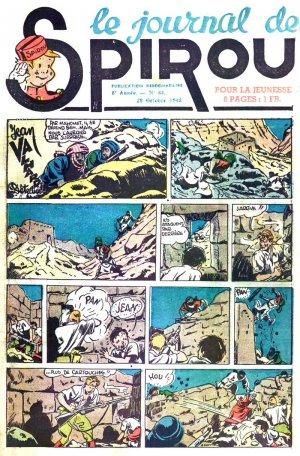 Le journal de Spirou # 237
