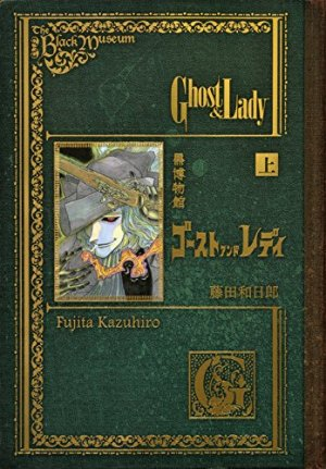 Ghost & Lady édition Simple