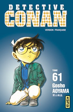 Detective Conan #61