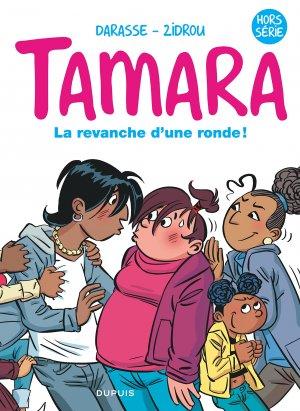 Tamara la BD du film édition simple