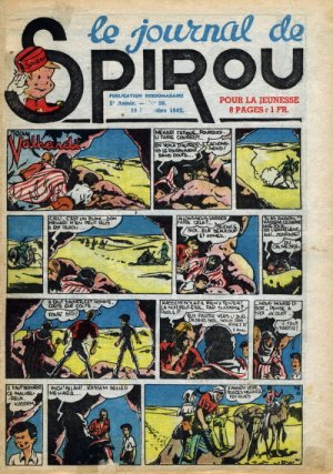 Album Spirou (recueil) # 243