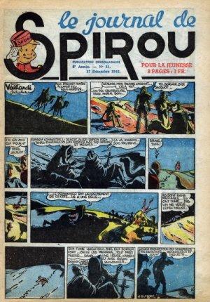 Le journal de Spirou # 244