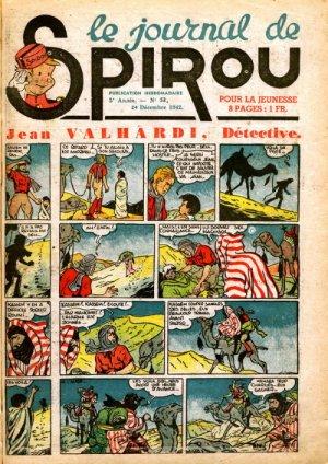 Le journal de Spirou # 245