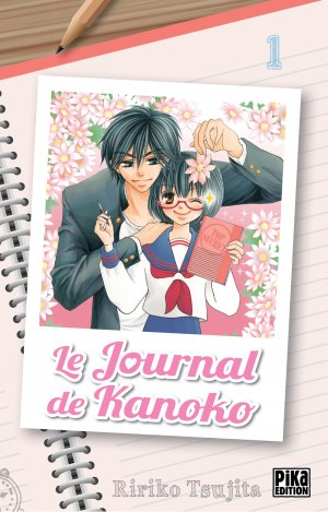 Le journal de Kanoko T.1