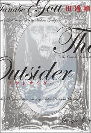The outsider édition simple