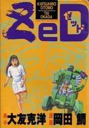 couverture, jaquette Zed   (Kodansha)
