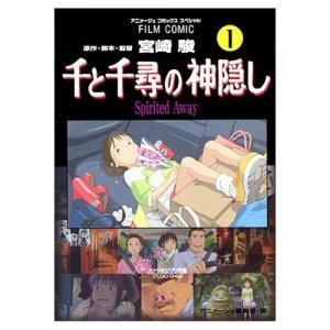 Le Voyage de Chihiro édition simple